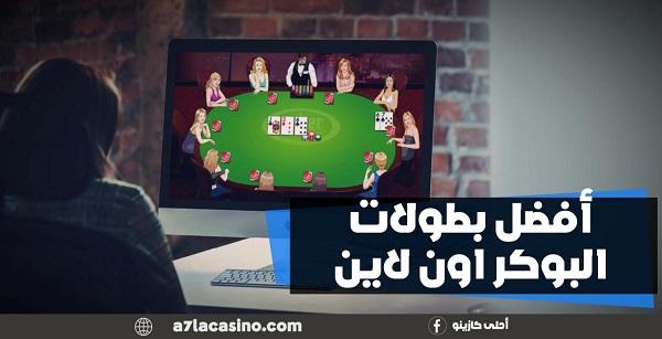 منتخب قطر 968072