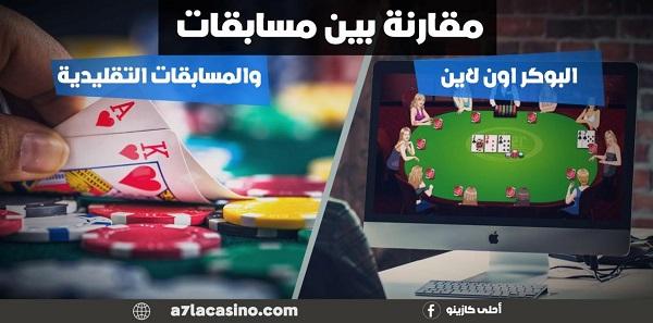 منتخب قطر 387714