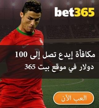 اليانصيب المصري 379487