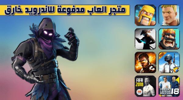 كازينو العربية 595848