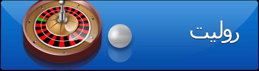 العاب قمار كازينو 877830