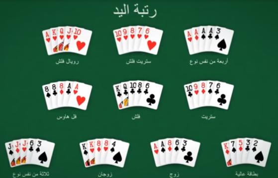 العاب 841951