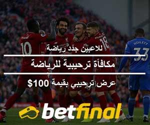 الدوري المصري 226058