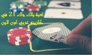 الماستر كارد 909045