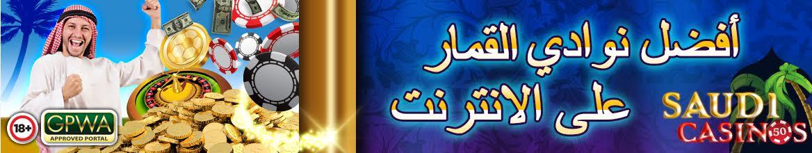 العاب 558054