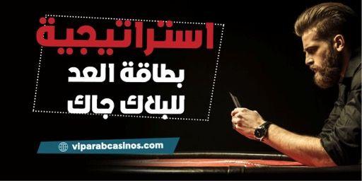 المنتخب المصري في 620426