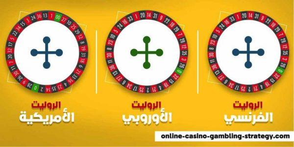 منتخب قطر لكرة 716495