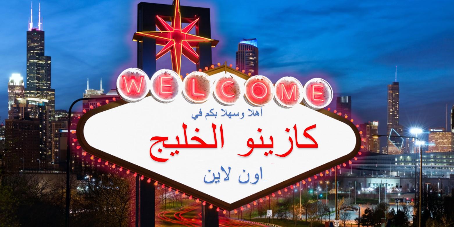 العاب ورق 578616