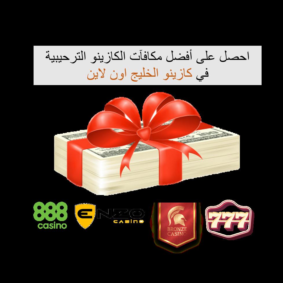 سعر ورقة اليانصيب 436934