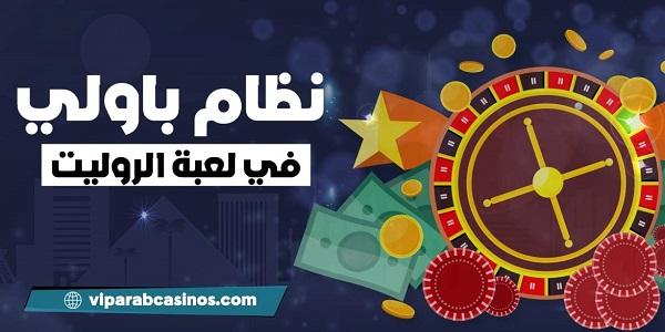 المقامرة على الإنترنت 991032