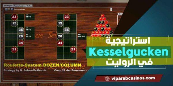 لعبة 280760