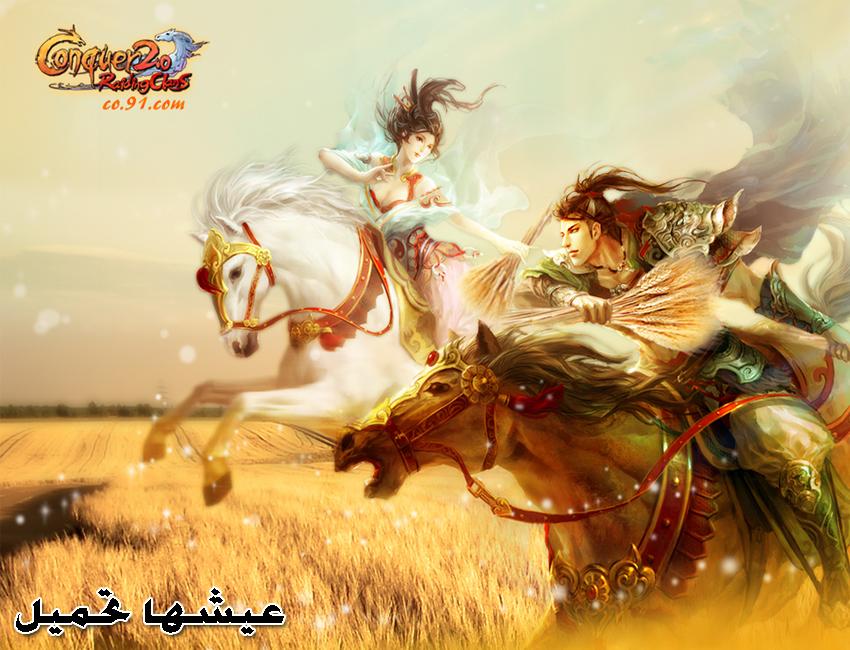 كونكر عربي 331866