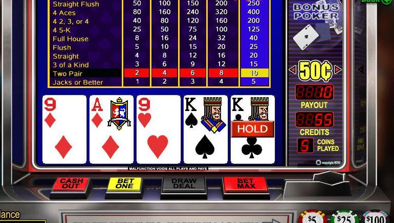 لعبة على الانترنت 703362