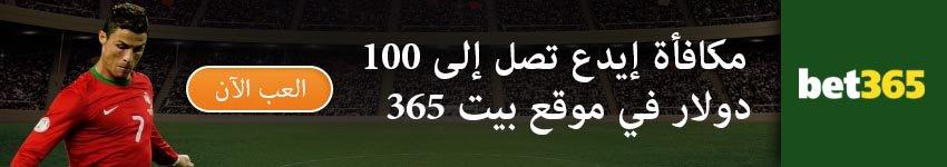 اليانصيب 258634