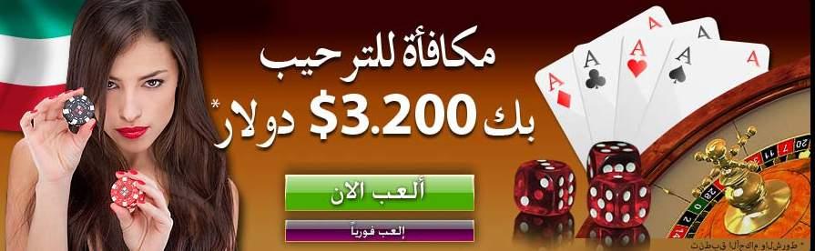العاب 356037