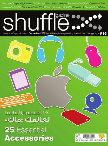 كونكر عربي لعبة 308795
