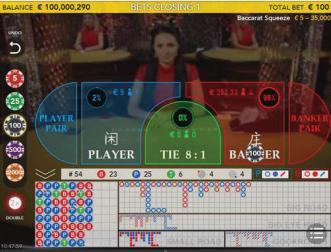 كيف تلعب بوكر 484773