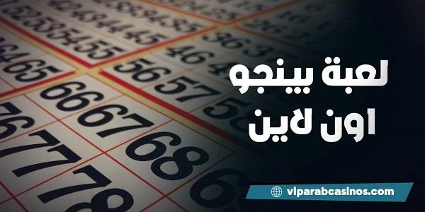 قواعد لعبة 508782