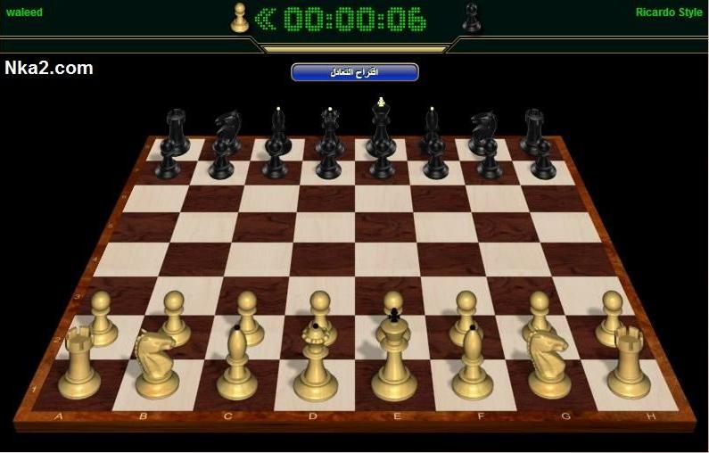 لعبة قمار 57846
