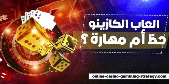 لعبة الشيش 745854
