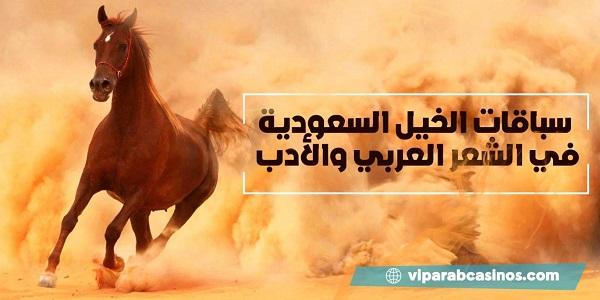 كازينو البحرين اون 256677