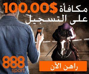 مراهنات 831274