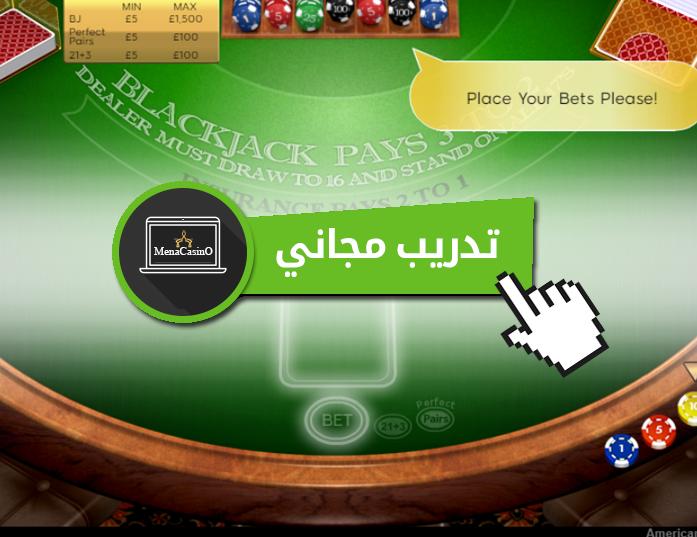 لعبة كرابس 649615