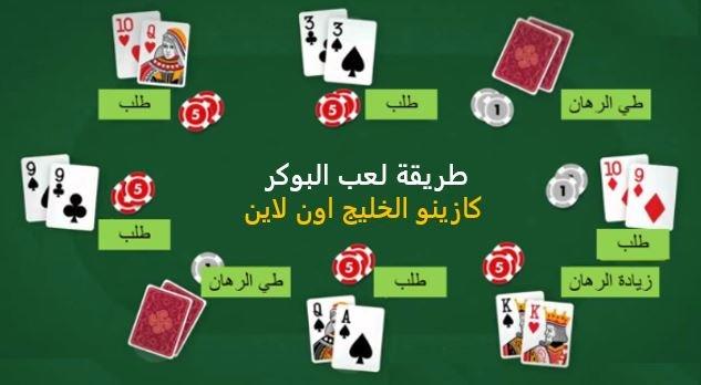 العاب ورق 447748