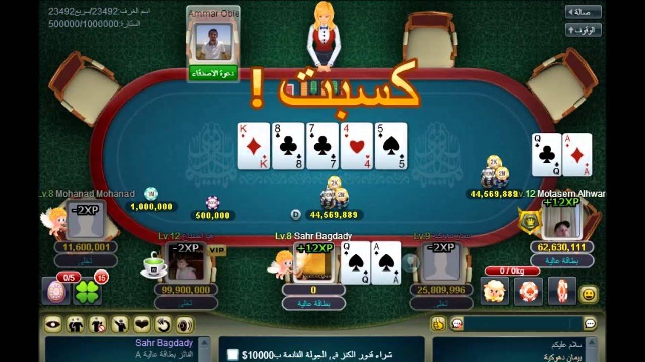 العب كونكر رهان 260546