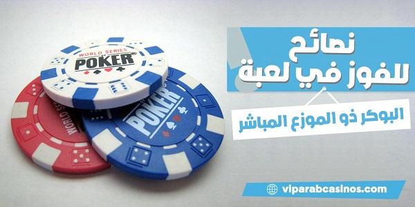 موقع البوكر العربية 330494